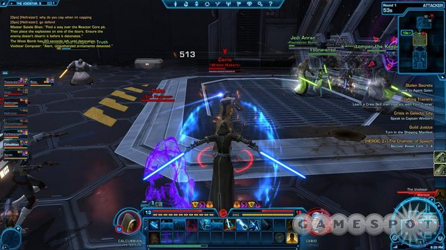 swtor how to see ilvl